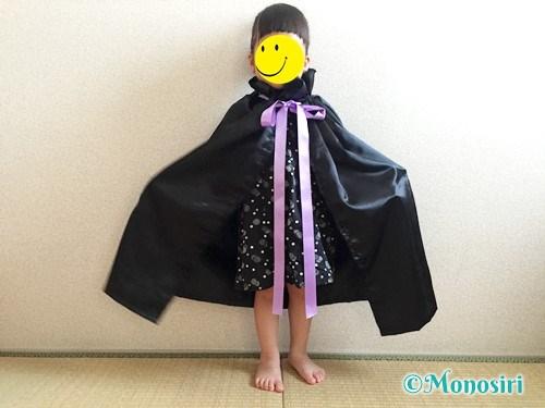ハロウィン仮装のマントの作り方11