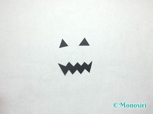 かぼちゃのお菓子入れ(帽子付き)の作り方16