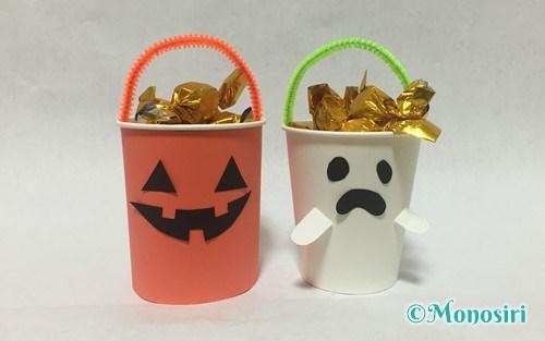 ハロウィンのかぼちゃとおばけのお菓子入れ