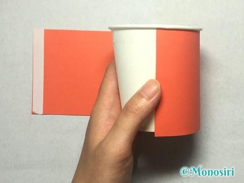 簡単なハロウィンお菓子入れの作り方4
