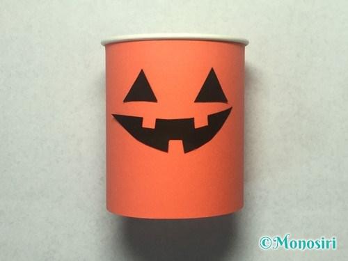 簡単なハロウィンお菓子入れの作り方8