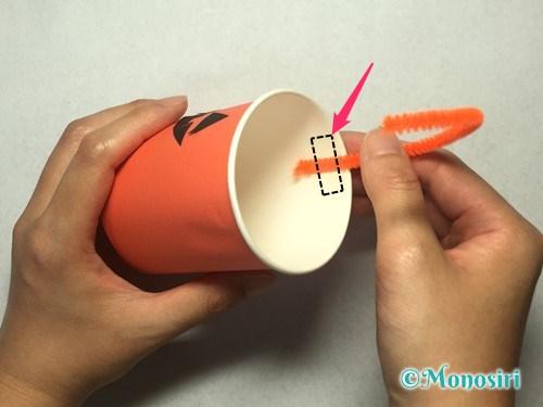 簡単なハロウィンお菓子入れの作り方9
