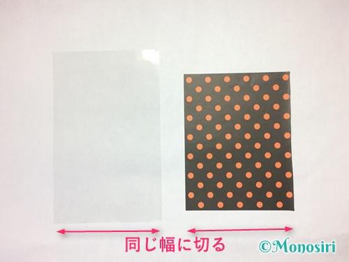 ハロウィンのお菓子のラッピング方法①-2