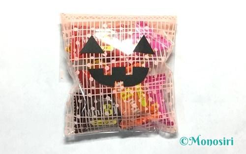 ハロウィンのお菓子ラッピング④