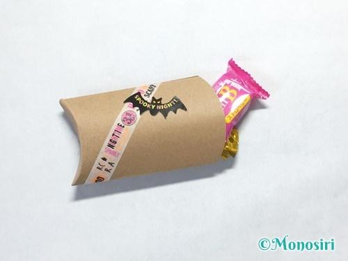 ハロウィンのお菓子のラッピング方法⑤-4