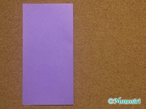 折り紙でアルファベットのCの折り方2