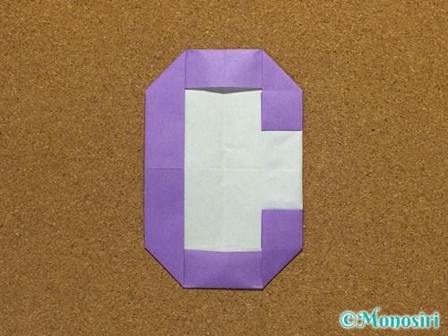 折り紙でアルファベットのCの折り方22