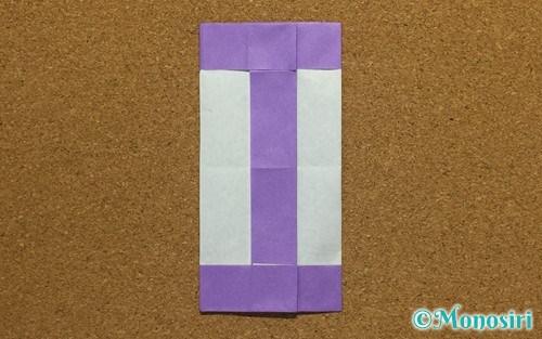 折り紙で折ったアルファベットのI