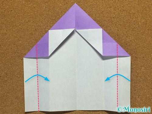 折り紙でアルファベットのMの折り方14