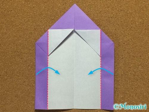 折り紙でアルファベットのMの折り方16