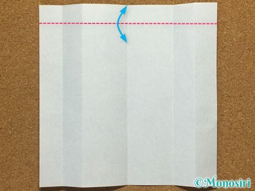 折り紙でアルファベットのMの折り方9