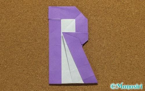 折り紙で折ったアルファベットのR