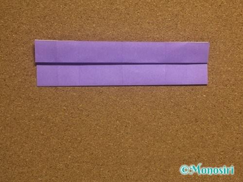 折り紙でアルファベットのRの折り方12