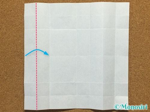 折り紙でアルファベットのRの折り方14
