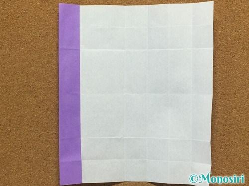 折り紙でアルファベットのRの折り方15