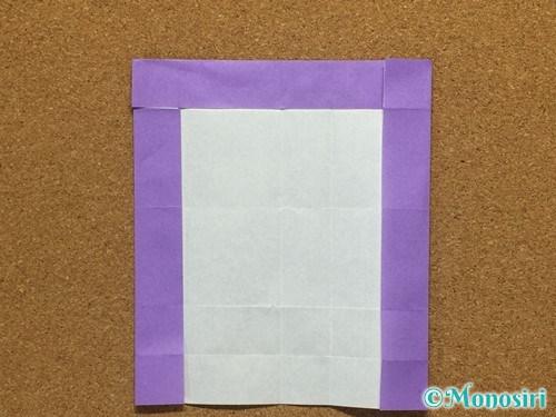 折り紙でアルファベットのRの折り方19