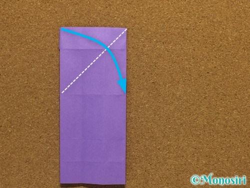 折り紙でアルファベットのRの折り方22