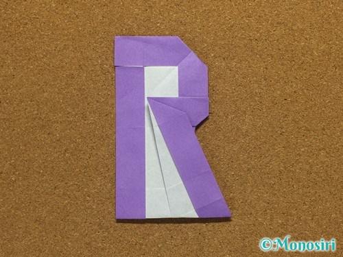 折り紙でアルファベットのRの折り方32