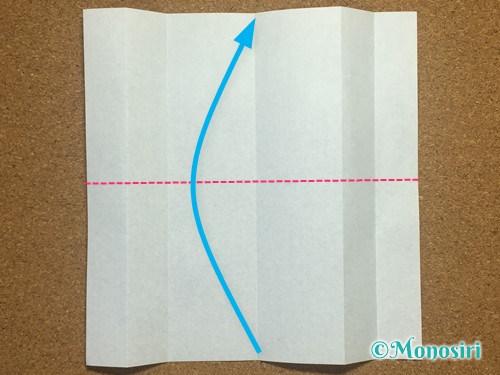 折り紙でアルファベットのRの折り方7