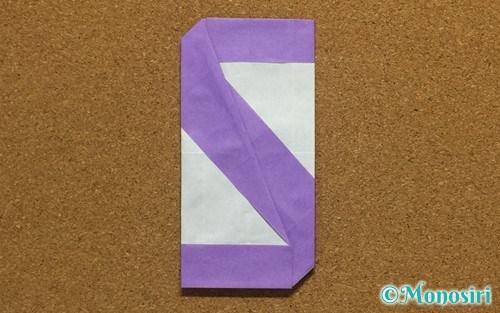 折り紙で折ったアルファベットのS