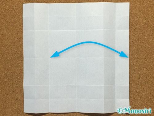 折り紙でアルファベットのSの折り方13