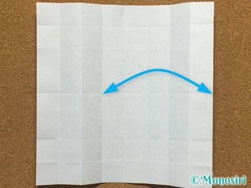 折り紙でアルファベットのSの折り方15