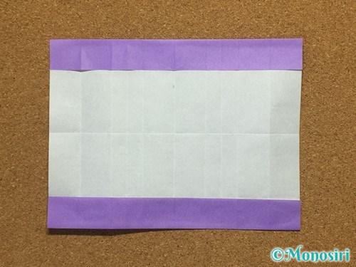 折り紙でアルファベットのSの折り方18
