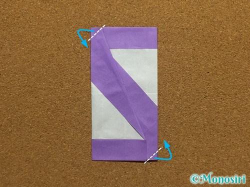 折り紙でアルファベットのSの折り方25
