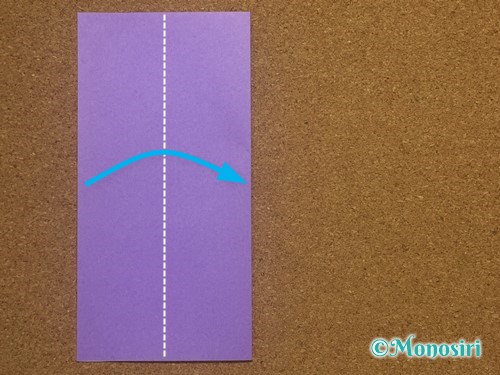 折り紙でアルファベットのSの折り方3