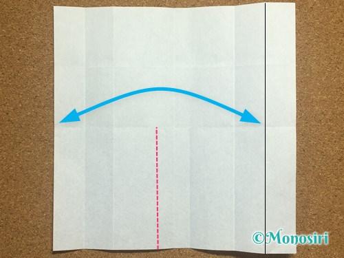 折り紙でアルファベットのTの折り方10