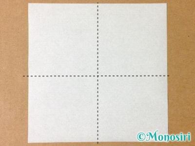 折り紙で立体的なクリスマスツリーの折り方1