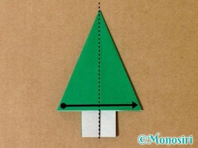 折り紙で立体的なクリスマスツリーの折り方20