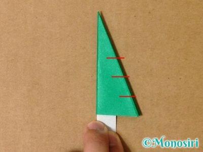 折り紙で立体的なクリスマスツリーの折り方21