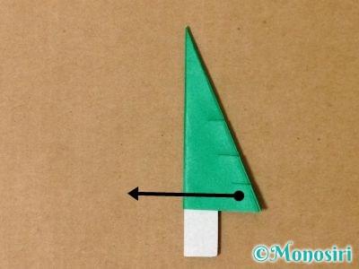 折り紙で立体的なクリスマスツリーの折り方23