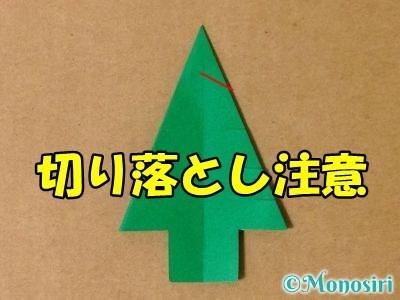 折り紙で立体的なクリスマスツリーの折り方24