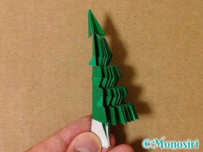 折り紙で立体的なクリスマスツリーの折り方28