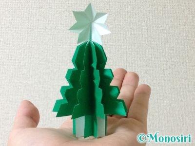 折り紙で立体的なクリスマスツリーの折り方29