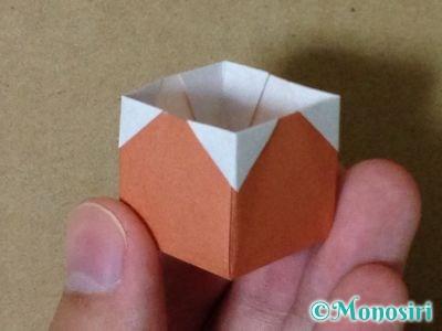 折り紙で立体的なクリスマスツリーの折り方43