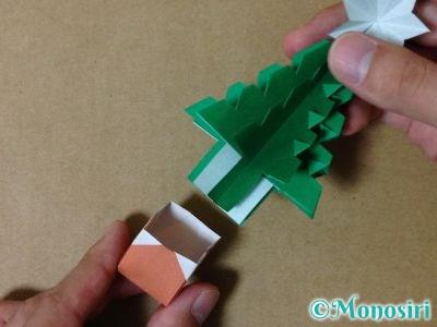 折り紙で立体的なクリスマスツリーの折り方44