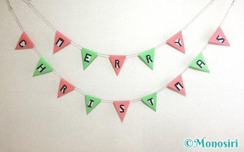 折り紙で作ったクリスマスガーランド飾り
