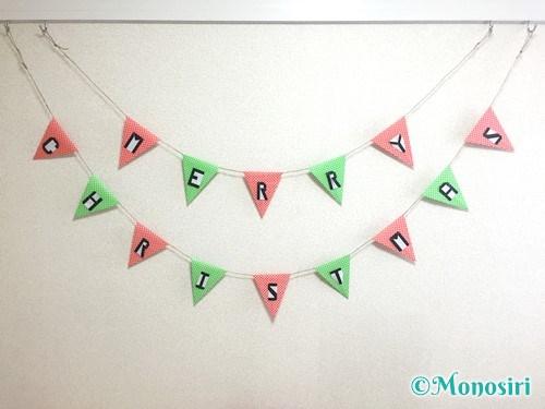 折り紙でクリスマスガーランドの作り方11