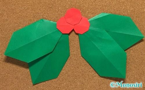 折り紙で折った柊(ひいらぎ)