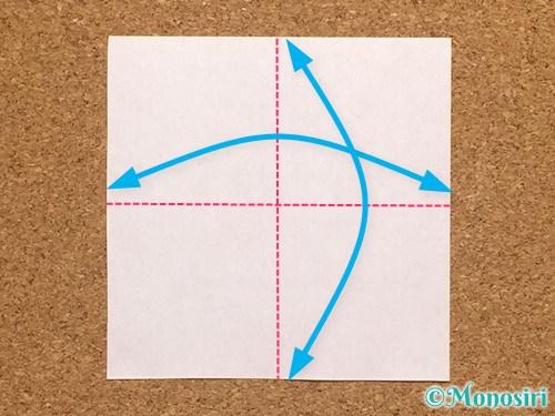 折り紙で柊(ひいらぎ)の折り方11