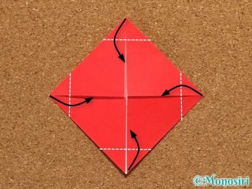 折り紙で柊(ひいらぎ)の折り方14