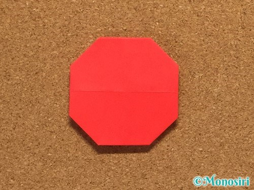 折り紙で柊(ひいらぎ)の折り方16