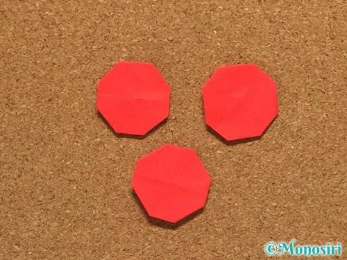 折り紙で柊(ひいらぎ)の折り方17