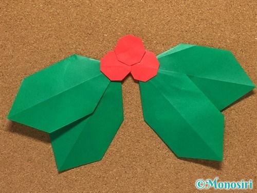折り紙で柊(ひいらぎ)の折り方18