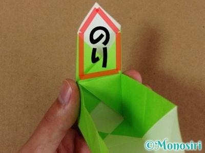 折り紙でプレゼントボックスの折り方12