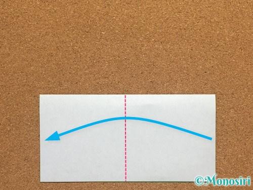 折り紙でクリスマスリースの作り方3