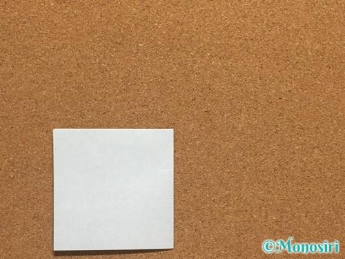 折り紙でクリスマスリースの作り方4